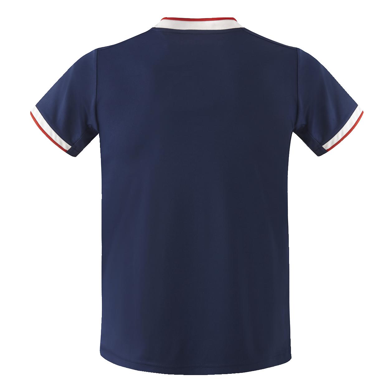 Olympique Lyonnais Adult Away Jersey 2019/2020